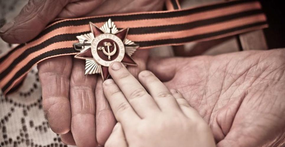 Вниманию школьников Виноградовского района: расскажите историю своей семьи в годы Великой Отечественной войны
