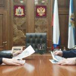 Александр Цыбульский провел рабочую встречу с главой регионального УФСИН