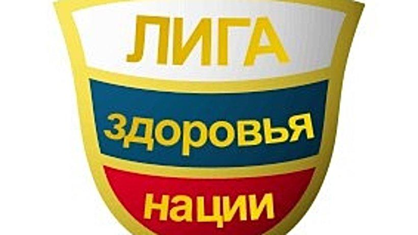 Северян приглашают к участию во всероссийской акции «10 000 шагов к жизни»