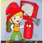 Педагогов и школьников Поморья приглашают к участию во всероссийской интернет-акции по противопожарной безопасности