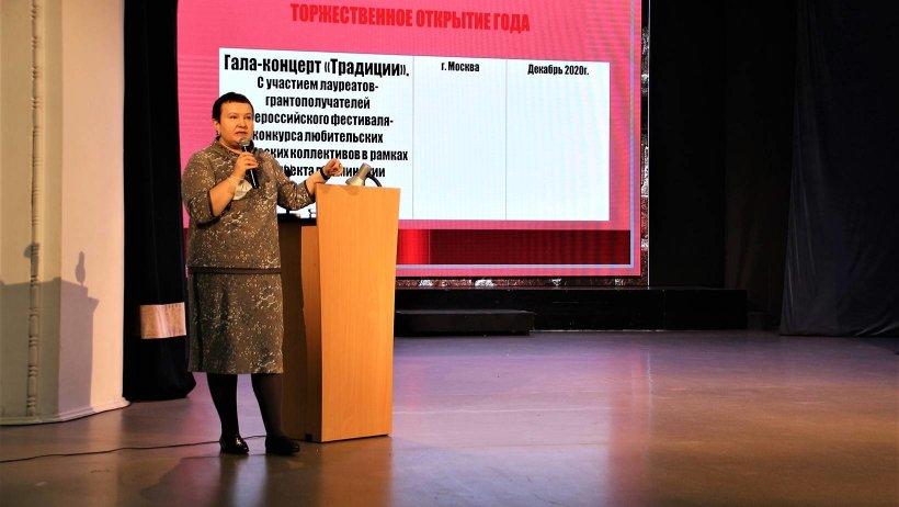 Областной съезд директоров культурно-досуговых учреждений подвел итоги