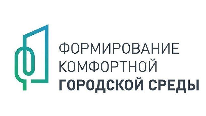 До старта голосования по общественным территориям Поморья остается месяц