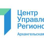 4351 сообщение поступило за февраль в органы государственной власти Поморья через платформу обратной связи
