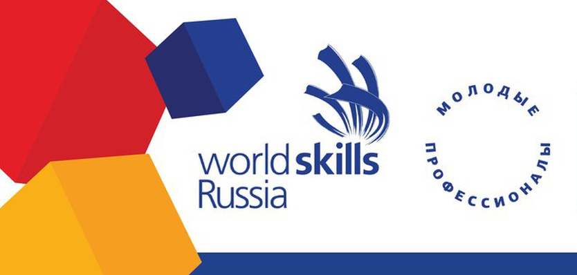 «Молодые профессионалы» подготовили мастер-классы для школьников Поморья
