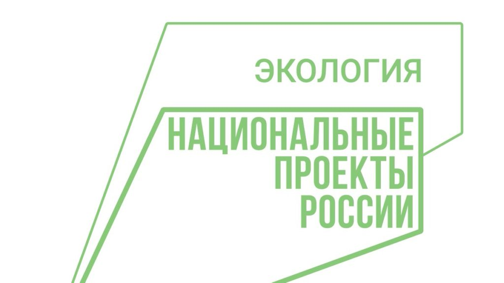 Александр Цыбульский примет участие в работе международного форума «Чистая страна»