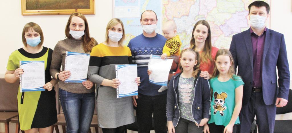 На шаг ближе к мечте стали семьи Виноградовского района