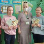 Школьники Виноградовского района выбирают будущее