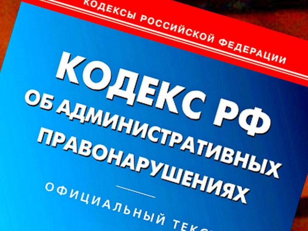 Глава МО «Рочегодское» привлечен к административной ответственности за ненадлежащее рассмотрение жалобы гражданина