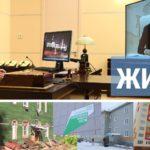 В Архангельской области в первом квартале 2021 года объем привлеченных средств на расселение аварийного жилья сопоставим с финансированием, направленным на эти цели за последние два года
