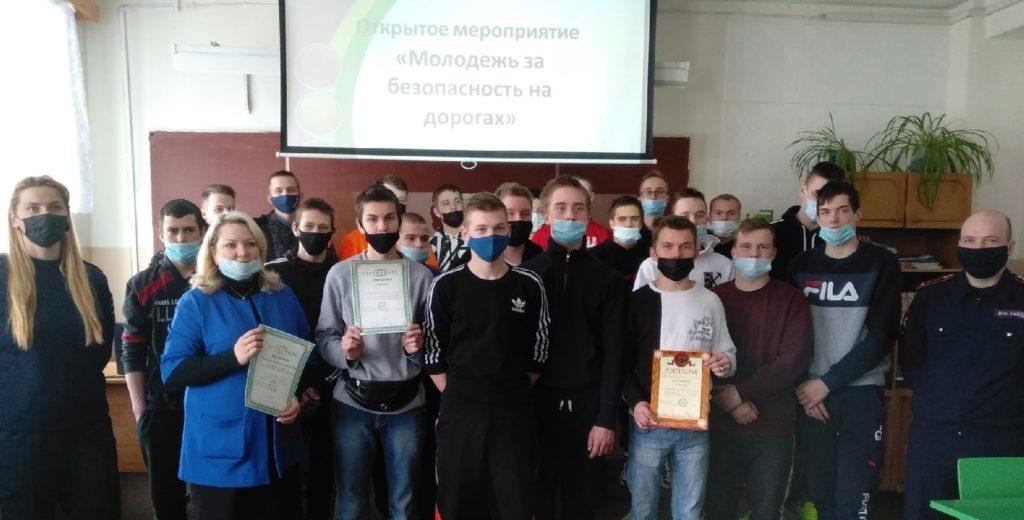 Молодежь Виноградовского района — за безопасность на дороге!
