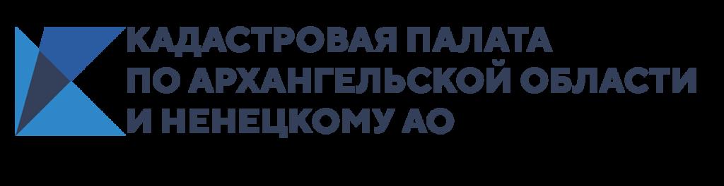 Эксперты Кадастровой палаты рассказали, как быстро получить выписку из ЕГРН