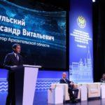 Александр Цыбульский принял участие в работе коллегии Росрыболовства