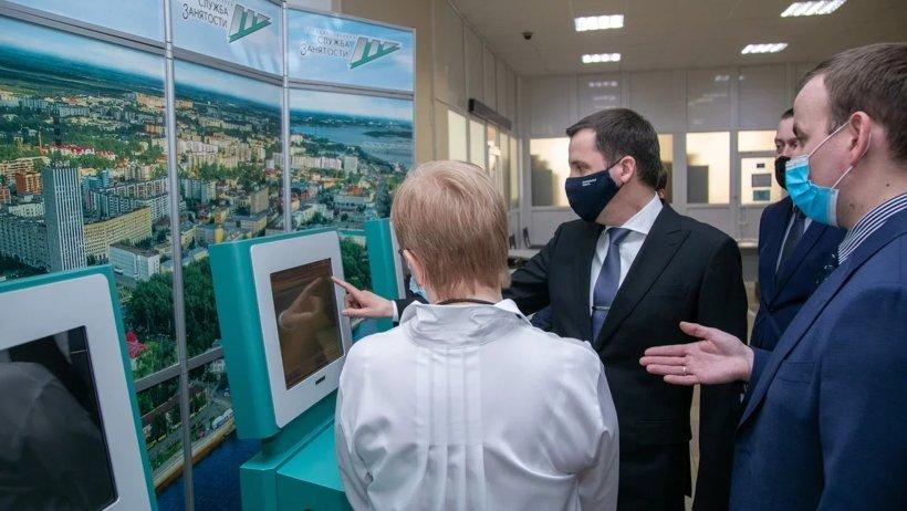 Архангельский областной центр занятости ждет глобальная трансформация