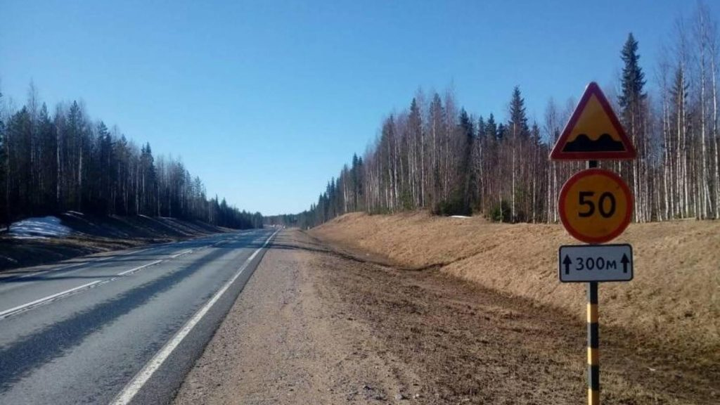 ГИБДД напоминает водителям о необходимости обращать внимание на дорожные знаки