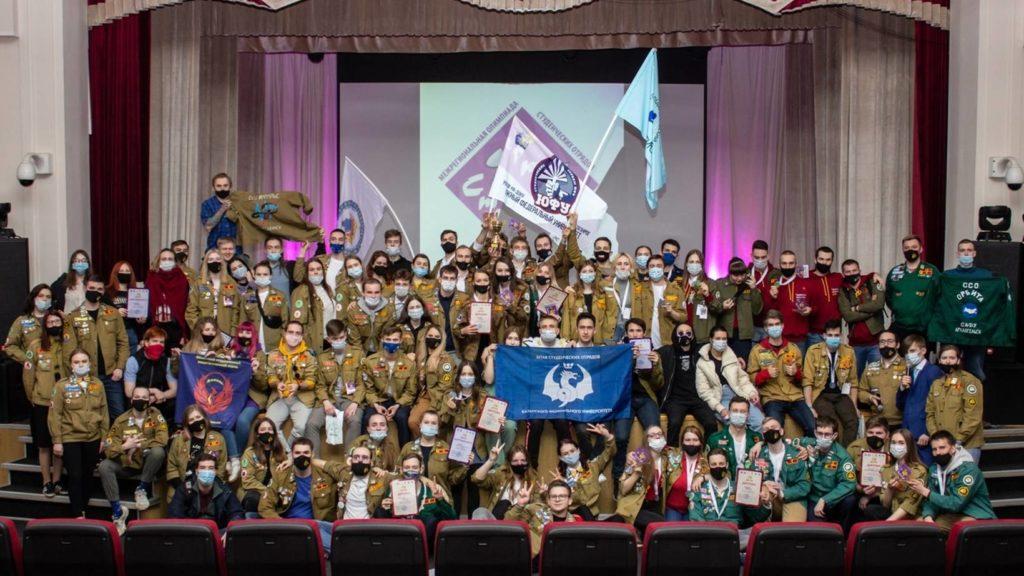 В Архангельске завершилась межрегиональная олимпиада студенческих отрядов «Старт»