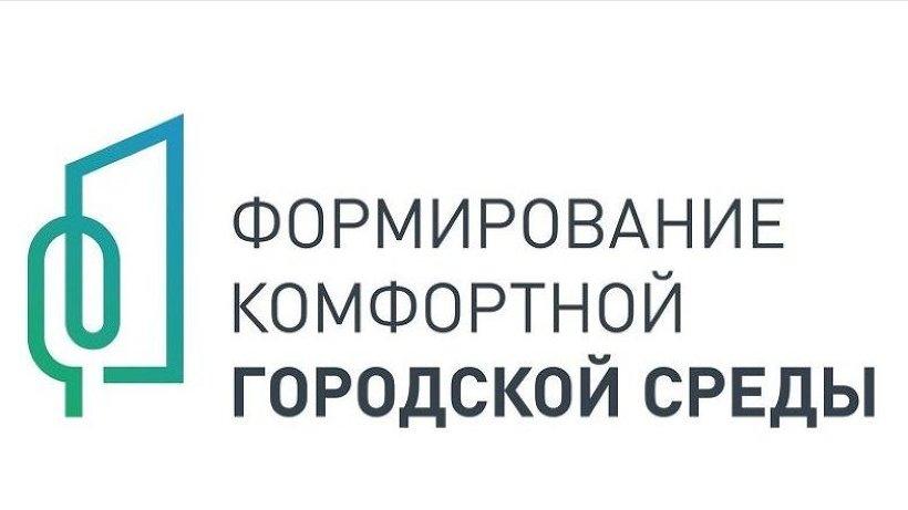 42,7 тысячи жителей Поморья проголосовали за объекты благоустройства за неделю