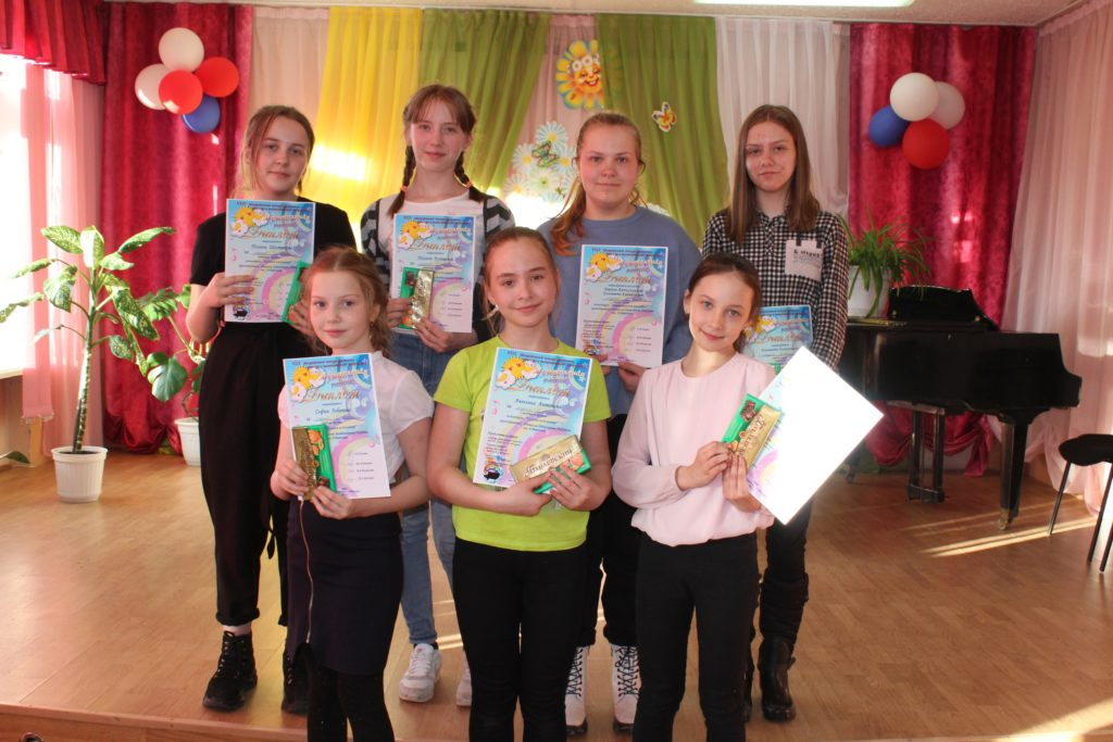 Ученики Детской школы искусств — лауреаты международного конкурса пианистов