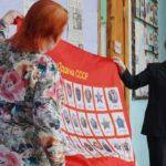 Виноградовский Совет ветеранов принял участие в областной видеоконференции