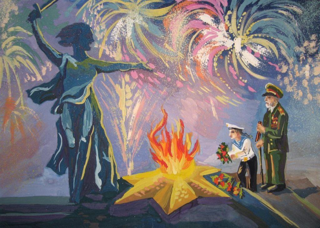 О проведении конкурса рисунков «День Великой Победы глазами детей