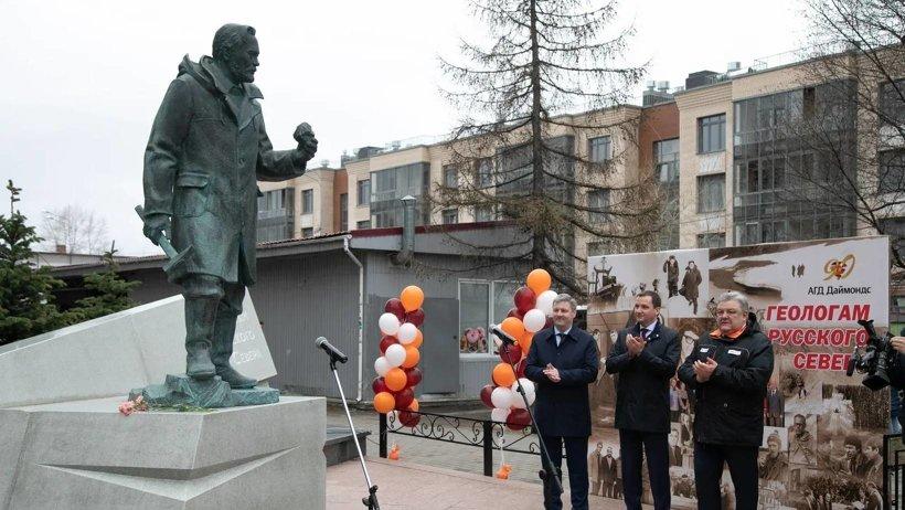 В Архангельске торжественно открыли памятник Геологам Русского Севера