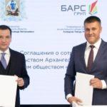 Архангельская область будет развивать цифровые компетенции в сотрудничестве с Татарстаном