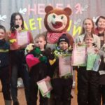 Неделя детской книги в Хетово