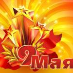 В Виноградовском районе состоялся оргкомитет по подготовке к празднованию 76-й годовщины Победы в Великой Отечественной войне