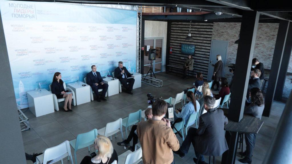 В Архангельской области стартует конкурс «Молодые лидеры Поморья-2021»