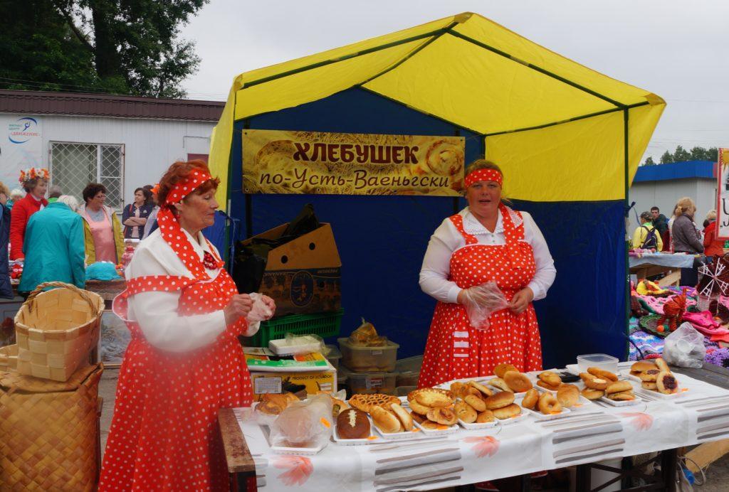 В Виноградовском районе работают более 320 предпринимателей