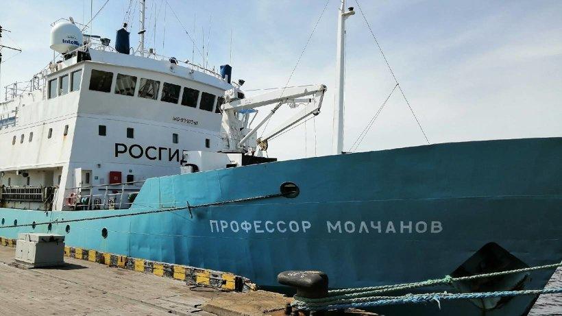 Экспедиция по исследованию экологии в Норвежском море стартовала из Архангельска