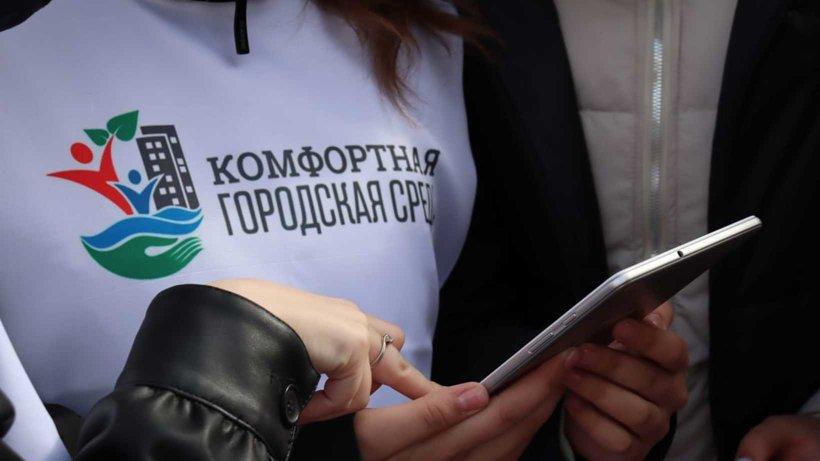 Волонтеры Поморья помогают в реализации федерального проекта «Формирование комфортной городской среды»