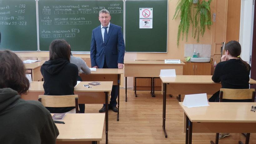 ЕГЭ-2021 стартовал: 31 мая началась основная волна госэкзаменов у выпускников школ
