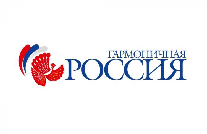 В Архангельской области пройдет фестиваль национальных культур