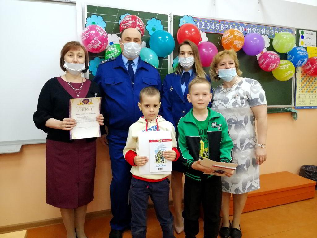 В прокуратуре Виноградовского района подведены итоги конкурса, посвященного 76-ой годовщине Победы