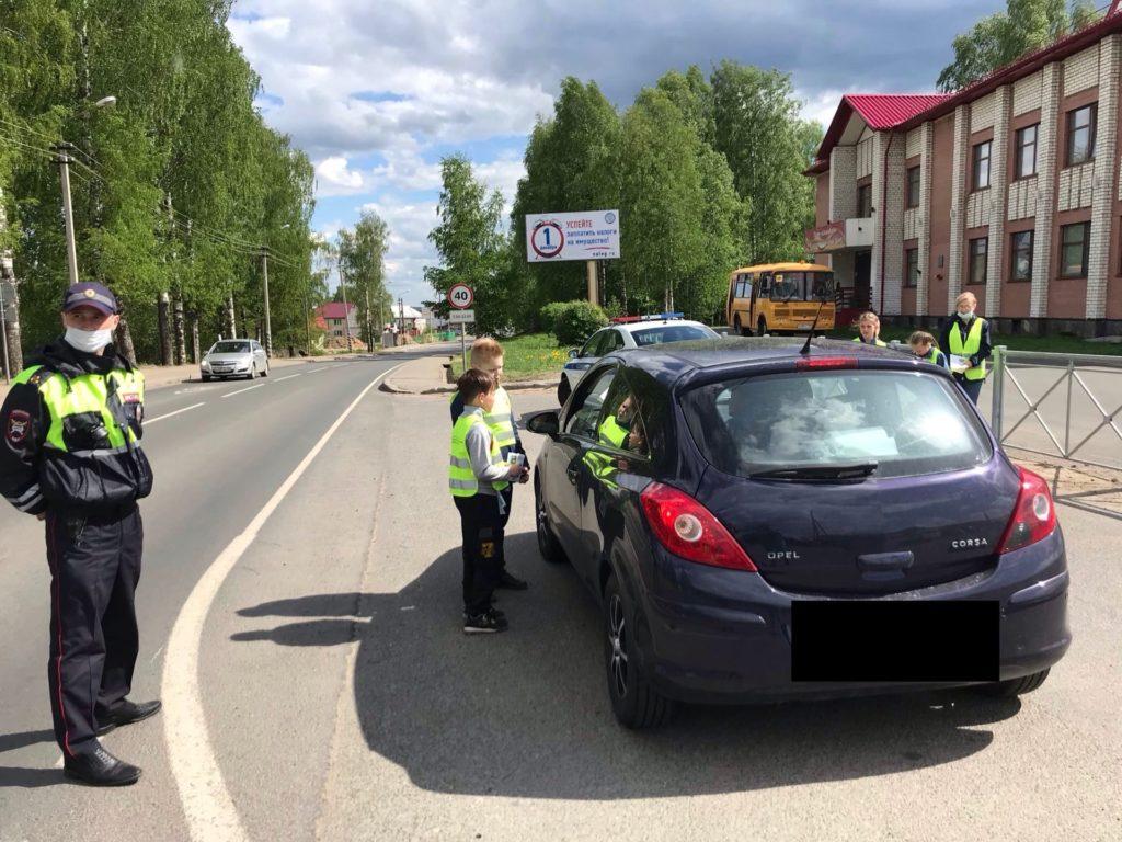 Глобальная неделя безопасности прошла в Виноградовском районе под девизом «Снижаем скорость — сохраняем жизнь!»