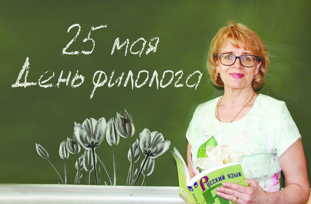 35 лет назад переступив порог Березниковской школы, Светлана Валентиновна Приданникова никогда не пожалела о своем выборе