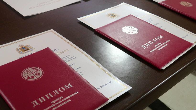 Лучшие ученики школ Поморья встретились с министром образования Олегом Русиновым