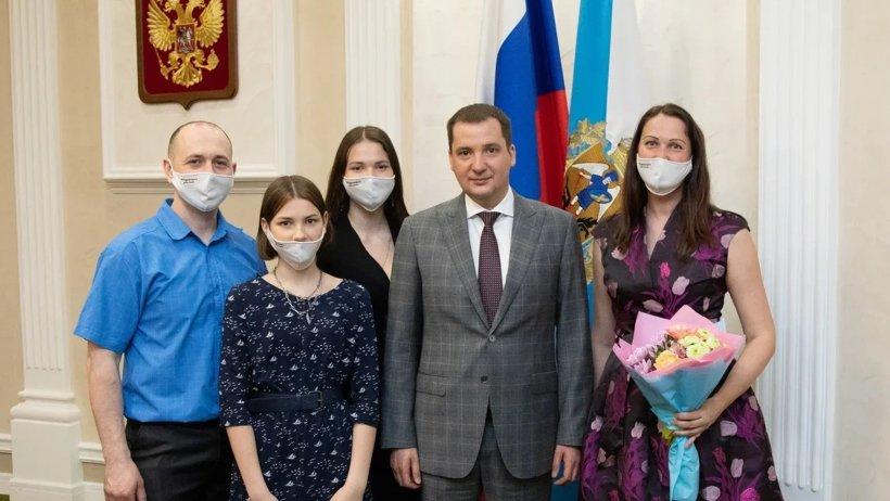 В Поморье наградили лучшие семьи и вручили дипломы «Признательность»