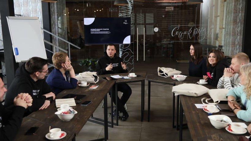 Александр Цыбульский объявил о старте первого губернаторского конкурса грантов для социально ориентированных НКО