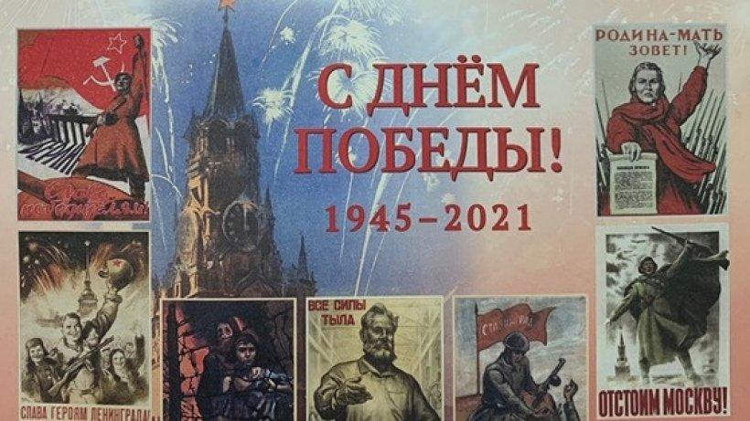 Поздравление Президента России с Днем Победы получат более 5 800 ветеранов Поморья