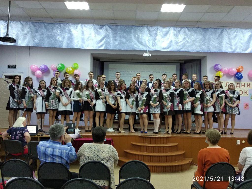 Сегодня в школах Архангельской области начались праздники последнего звонка
