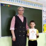 Учитель Хетовской школы Анна Леонидовна Лисая - лучший учитель области!