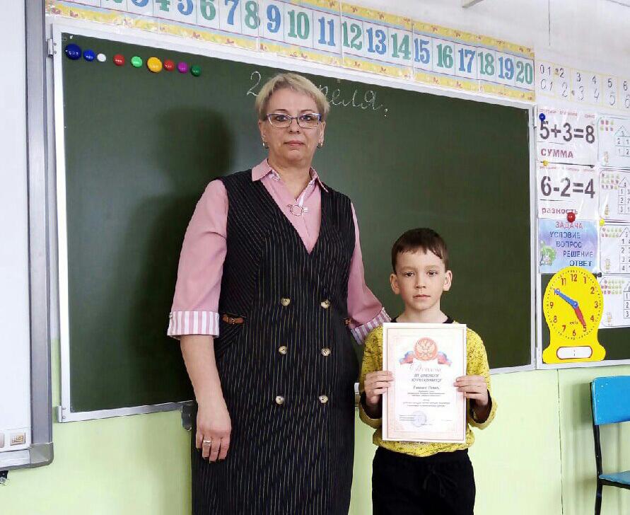 Учитель Хетовской школы Анна Леонидовна Лисая — лучший учитель области!
