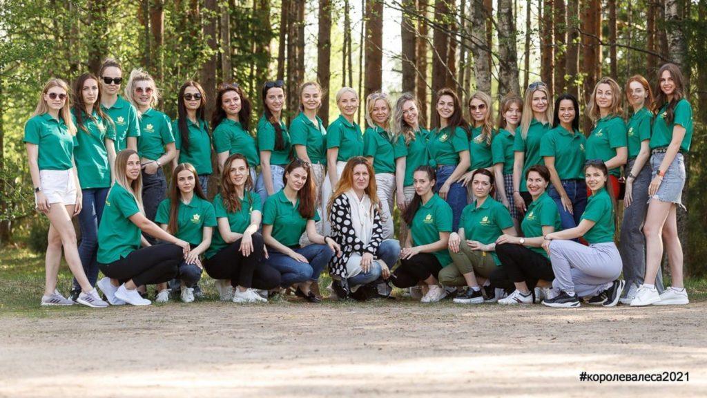 В Архангельске определили 15 суперфиналисток конкурса «Королева леса-2020/21»