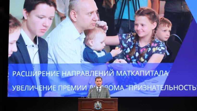 Поддержка семей: выплата к диплому «Признательность» будет увеличена