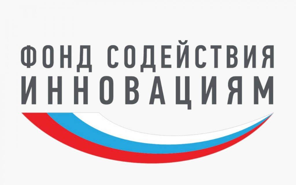 В Архангельской области стартовал прием заявок на конкурс инновационных проектов «УМНИК»