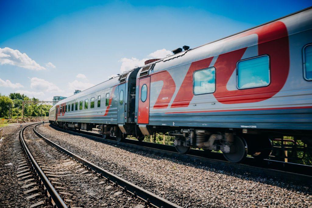 Семьи с детьми получат скидку на поездки на поездах дальнего следования