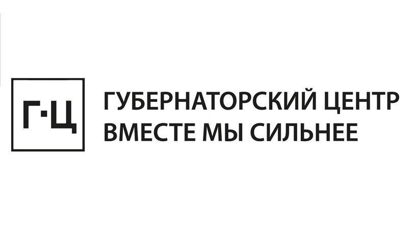 Подведены итоги первого губернаторского конкурса грантов для НКО. Среди победителей — АНО «Защита» Виноградовского района