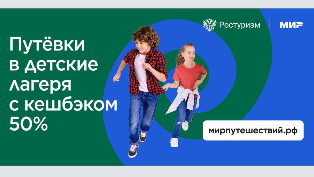 Родители юных северян могут стать участниками программы «Детский кешбэк»