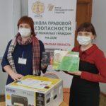 """""""Уроки правовой безопасности для пожилых людей"""" прошли в Виноградовском районе"""